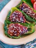 材料2つ♪『青椒肉絲風♡肉詰めピーマンの照り焼き』