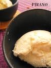 【80kcal】混ぜるだけで簡単♪すんごい豆腐アイスクリーム
