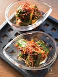 旨味たっぷり♡しみうま♡韓国風キュウリの漬け物♡