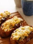 残りカレーやレトルトで簡単に!カレーチーズパン