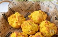 野菜のおやつ【かぼちゃとナッツの米粉マフィン】バター不使用