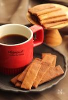 至極のかみごたえ!米粉の堅焼きコーヒーメープルビスケット