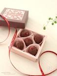 【材料3つ】簡単♡クッキー&クリームチーズのチョコトリュフ