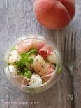 桃と生ハムのフレンチマリネサラダ