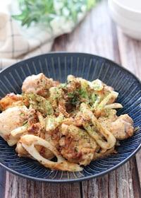 『風味良い和風味♡鶏肉とちくわのおかかマヨ醤油炒め』