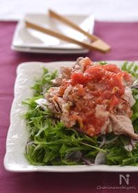『つぶしトマトだれの豚しゃぶサラダ』