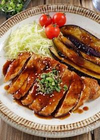 『【あじ染みナスが最高】ご飯が進む豚ロースの黒酢照り焼き』