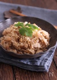 『しみじみ美味しい~!鶏ひき肉とごぼうの炊きこみご飯』