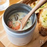 『えびとマッシュルームのクリームスープ』#スープジャー