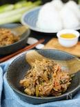 おばぁ飯♪生姜香るピリ辛大葉のおかずネギ味噌