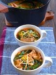 夏こそ食べたい!豆もやしたっぷりスタミナキムチスープ