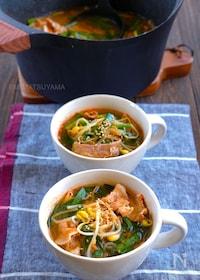 『夏こそ食べたい!豆もやしたっぷりスタミナキムチスープ』