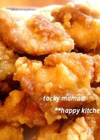 『冷めてもふっくら柔らか♪日持ちもする鶏の唐揚げの作り方』