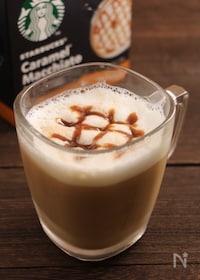 『コーヒーゼリー!キャラメルマキアート』