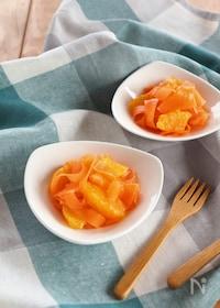 『にんじんとオレンジのマリネサラダ』