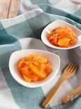 にんじんとオレンジのマリネサラダ