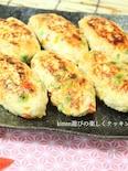 生姜味噌風味♪彩り野菜の豆腐つくね