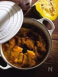 トリュフ風味のカボチャ煮