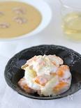 金柑とリンゴのチーズヨーグルトサラダ