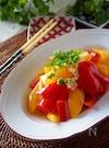 3分!!カラフルパプリカの中華風マリネ#作り置き#お弁当