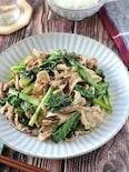 豚こまと小松菜と舞茸のさっぱりガーリックペッパー炒め