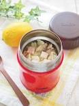 【スープジャー】あさりと春キャベツの塩レモンスープ