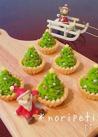 『クリスマスに!簡単・かわいい抹茶スイートポテトのツリータルト』