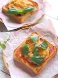 かわいいサイズ感!ミニ食パンで作るピザトースト