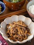ご飯が止まらない!絶品♡椎茸軸と生姜の佃煮