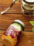 【ジャーサラダ】アボカドとレッドキャベツの美的サラダ