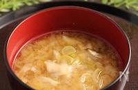 舞茸のゆず七味味噌汁 生姜風味