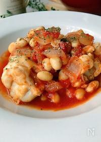 『骨付き鶏肉と大豆のトマト煮込み』