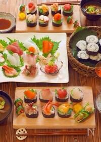 『手巻き寿司!ではなく、手乗せ寿司?!』