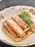 厚揚げ豆腐の味噌漬け【作り置き】