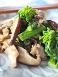 菜の花と豚肉のめんつゆマヨ炒め