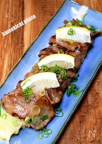 『牛タンタレご飯のせ』