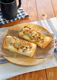 『きんぴられんこんのチーズトースト』