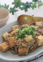 厚揚げで和風麻婆豆腐