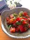 材料たったの4つでパパッと完成♡大葉まみれの和風トマトサラダ