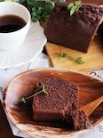 ふんわりしっとり♡極上ダブルチョコパウンドケーキ