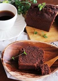 『ふんわりしっとり♡極上ダブルチョコパウンドケーキ』