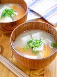 豆腐と人参のお味噌汁