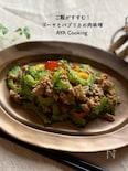 ご飯がススム‼︎ゴーヤとパプリカの肉味噌♪