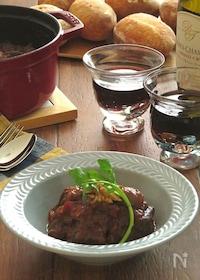 『とっておきのおもてなし♪牛肉の赤ワイン煮込み』