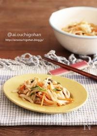 『電子レンジで3分♡1袋で大満足のもやしの中華風サラダ♡』