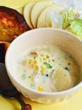 焼きカブとコーンの豆乳味噌スープ