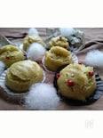 お弁当や朝ごはんに〜クリスマスcolorバジル蒸しパン〜