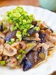 ご飯が進む!とりこ飯♡なすと豚肉の酢でさっぱり甘酢炒め♪