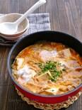 こっくり旨味噌!豚バラ肉豆腐の卵とじ