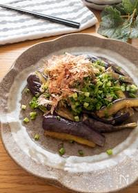 『シンプルが美味しい♡なすの生姜醤油焼きねぎおかかまみれ』